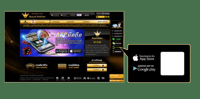 mobile_gclub
