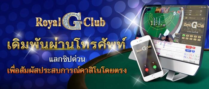 gclub16888