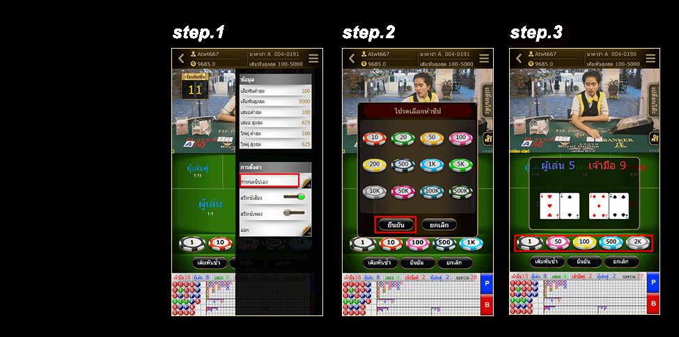 mobile_GCLUB (10)