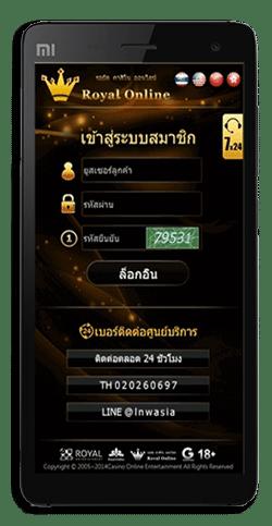 mobile-2