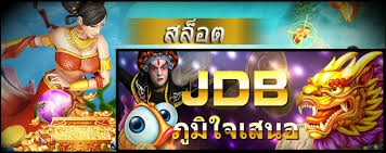 JDB-logo-สล็อต-5